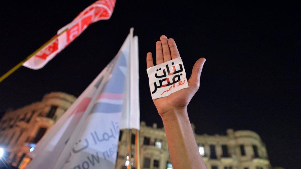 شعار عن المرأة المصرية