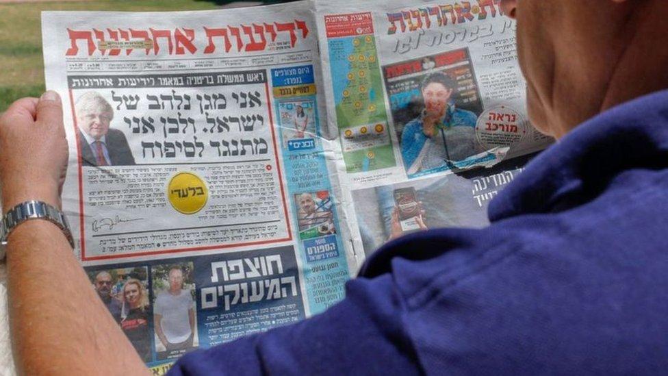 """وصف جونسون نفسه في مقال له في صحيفة """"يديعوت أحرونوت"""" الإسرائيلية بأنه """"مدافع متحمس لإسرائيل"""""""