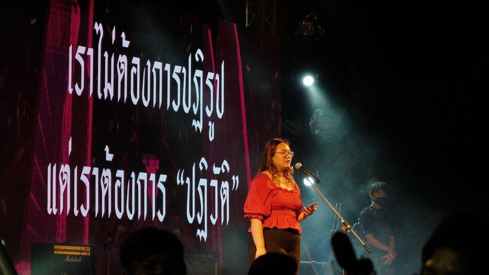 بي بي سي تايلاند