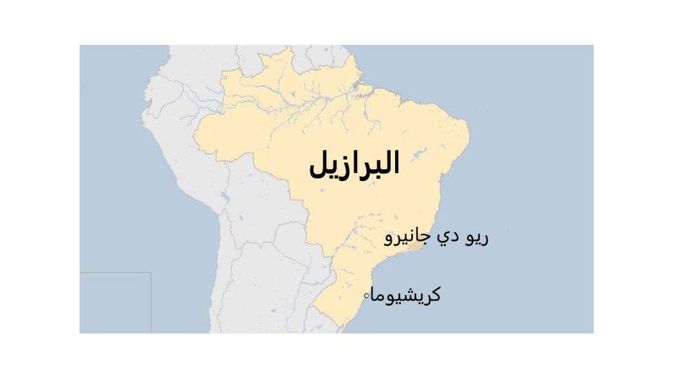 خريطة للبرازيل