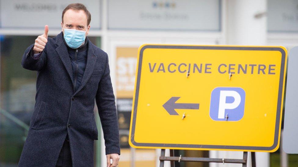 وزير الصحة البريطاني مات هانكوك