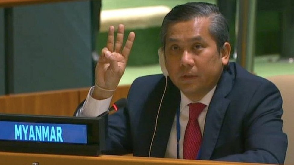سفير ميانمار