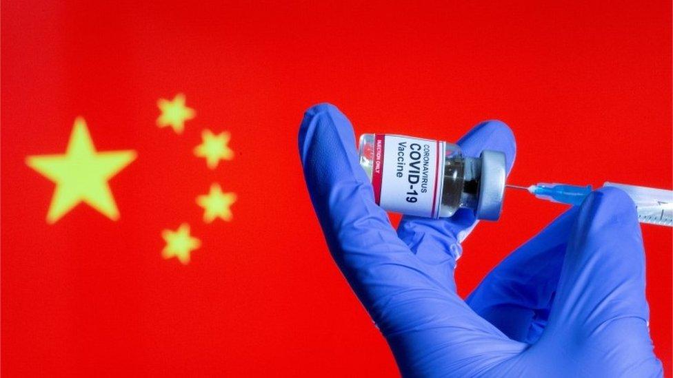 لقاح صيني