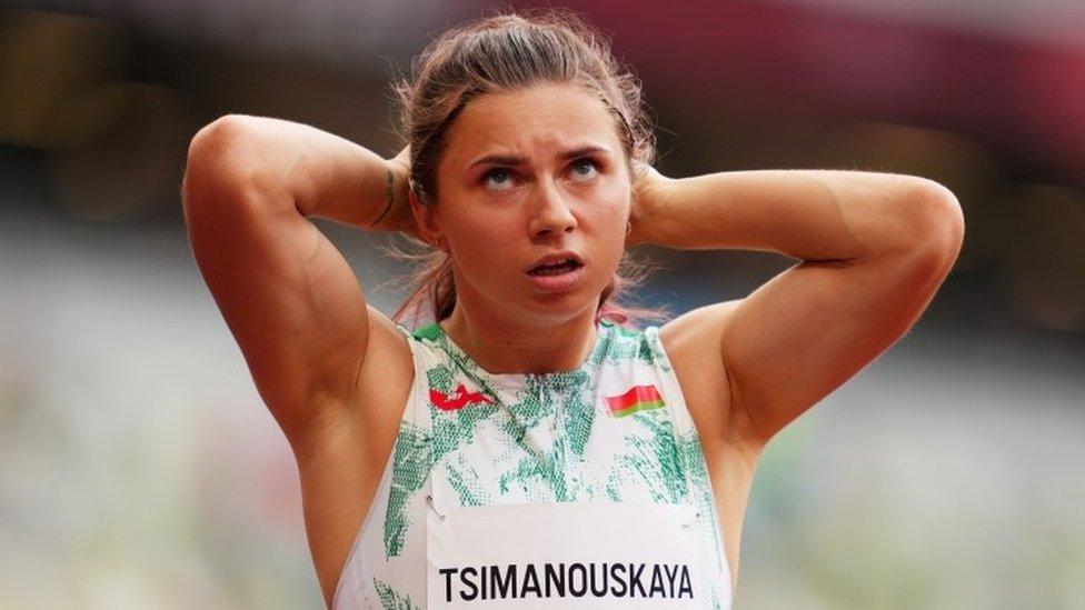 تيمانوفسكايا