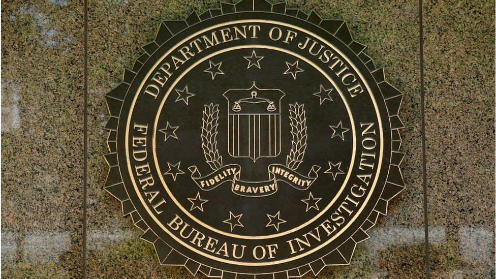 شعار مكتب التحقيقات الفيدرالي