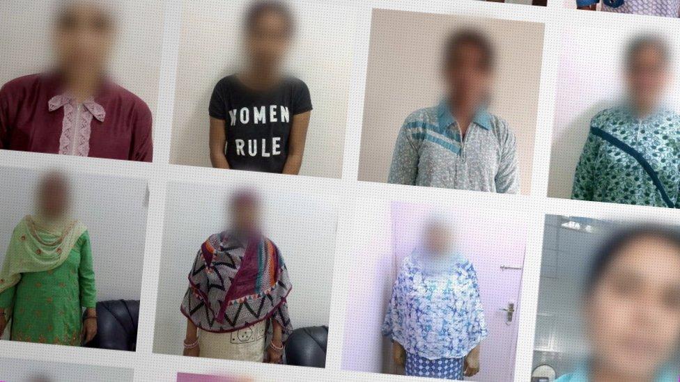 بيع النساء عبر الإنترنت - مونتاج لصور مجهولة المصدر